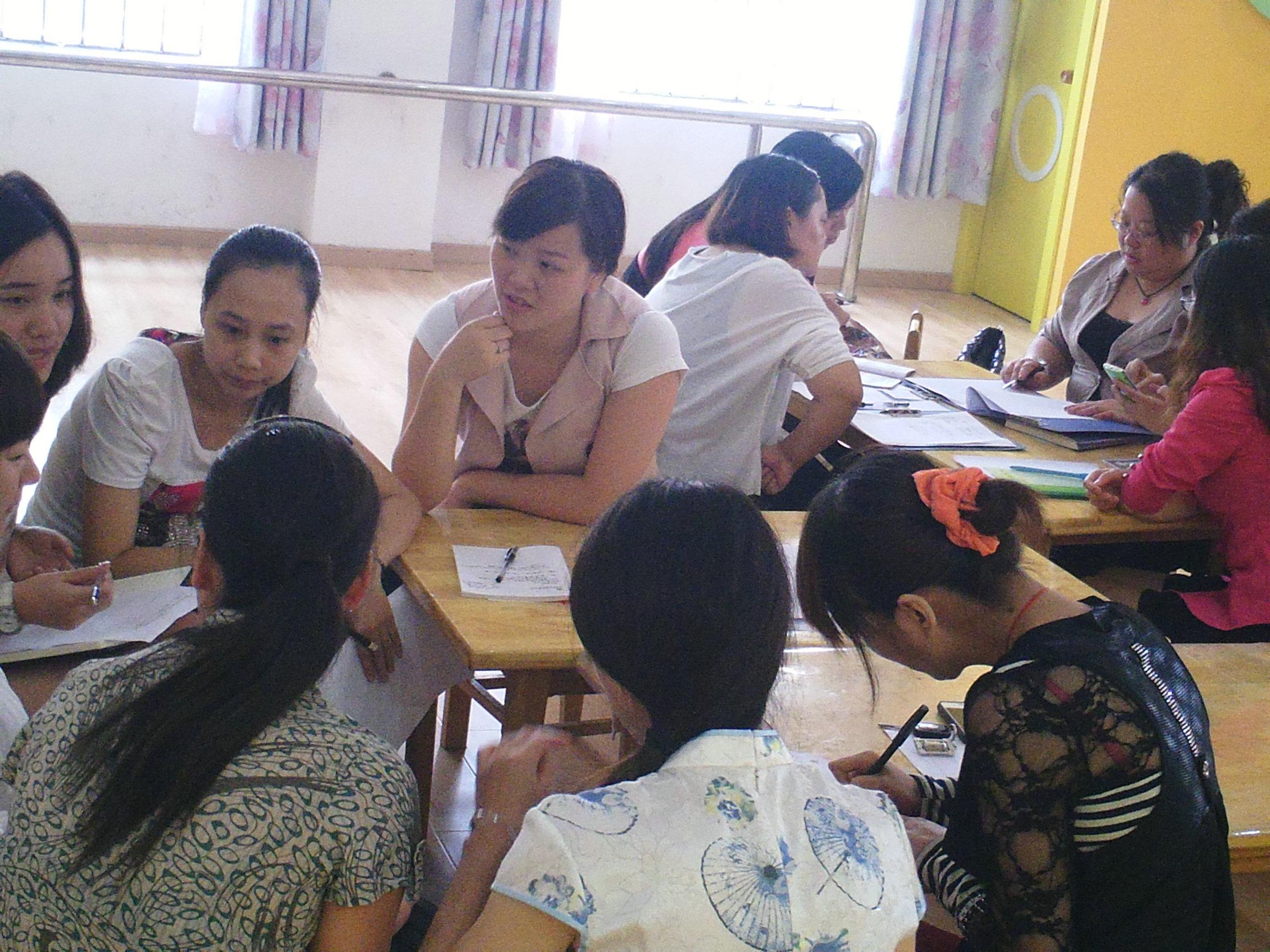 一署听潮艺术幼儿园香桂部美术沙龙组会议