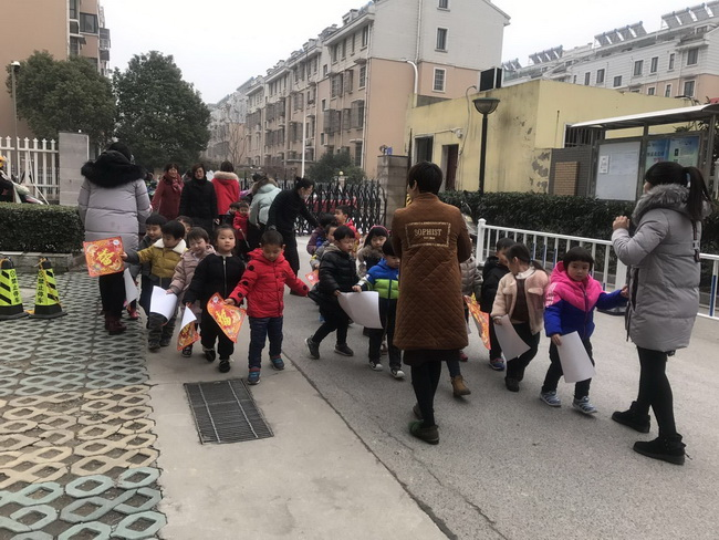 迎新年,送祝福————科尔幼儿园小班组迎新年活动